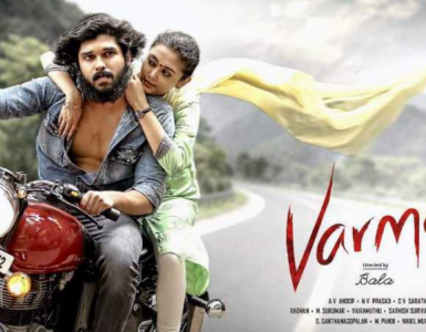 Varma - Movie Review