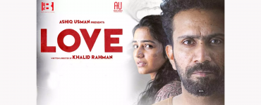 Love Movie Review: an Intriguing Thriller That talks about Marriage
