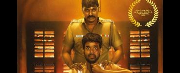 kavalthurai ungal nanban movie review