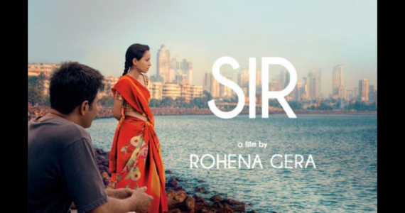 Sir movie review