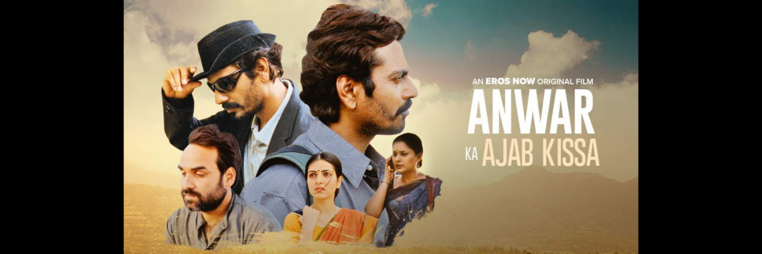 Anwar Ka Ajab Kissa Review