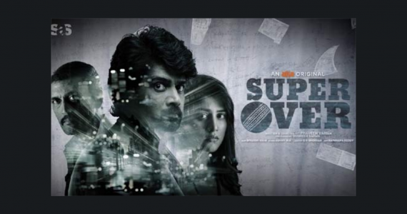 Super Over Movie Review