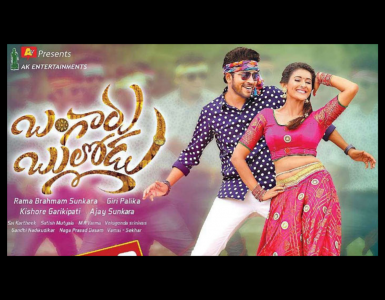 Bangaru Bullodu movie review