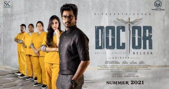 Tamil Movies 2021