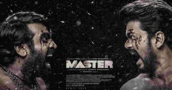 Thalapathy Vijay's Master