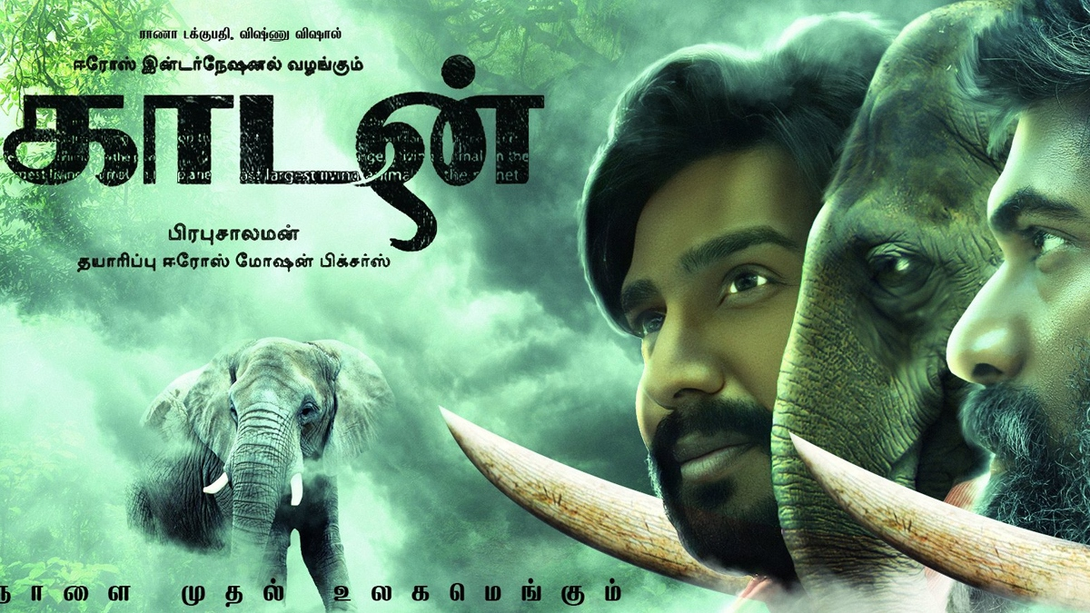 New Tamil Movies 20 List 20 Latest Upcoming Tamil Movies With ...